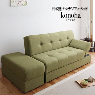 U life rakuten global market sofa sofa bed made in for Sofa bed japan