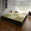 (UL) 日本製 収納付きデザイン畳リビングステージ そよ風 そよかぜ 畳ボックス収納 180×180cm ハイタイプ【お買い物マラソンで使える1,000円OFFクーポン】