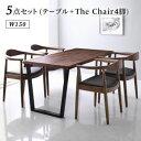 (UL) 天然木ウォールナット無垢材の高級デザイナーズダイニング The WN ザ・ダブルエヌ 5点セット(テーブル+チェア4脚) W150 (UL1)