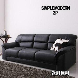 ソファー シンプルモダンシリーズソファー リビング デザイン シンプルソ
