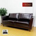 (UL) ソファ 3人掛け ソファー クラシック ヴィンテージ レザー ビンテージ クラッシック 本革シンプルデザインソファ Sellaio セライオ 3P sofa(UL1)