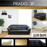 ������̵���� 3�ͳݤ� ���ե� ���ե��� ��ӥ��ե��� �ץ�� ��PRADO�� sofa ���饽�ե��� ���ͳݤ� 3P���ե��� ��ӥ��ե��� 02P28Sep16 02P01Oct16 0824��ŷ������ʬ�� ��RCP��