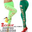 ショッピングスパッツ レディースのレギンス スパッツ (レギンスパンツ) 破れレギンス (破れパンツ 破れタイツ) 無地 蛍光グリーン(黄緑) 緑 10分丈 コスプレやコスチュームに レギパン (パギンス) ダンス 衣装 ヒップホップ