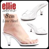 ローヒール ミュール 送料無料 Ellie Shoes エリーシューズ クリアヒール ヒール高さ8cm ヒール低め ミュールサンダル 痛くない 靴 レディース キャバ コスプレ コスチューム 大きいサイズ コンビニ後払い(NP後払い)対応