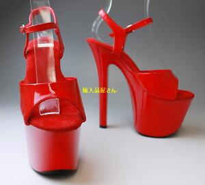 EllieShoes/711-FLIRT-RED