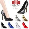 ハイヒール パンプス 即納 送料無料 Ellie Shoes エリーシューズ つや消し 黒 ブラック ポインテッドトゥ 靴 レディース コスプレ 大きいサイズ 小さいサイズ 12cmヒール ピンヒール 美脚 SM女王様 ボンデージ コンビニ後払い(NP後払い)対応