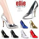 ショッピングピンヒール ハイヒール パンプス 即納 送料無料 Ellie Shoes エリーシューズ シルバー SILVER ポインテッドトゥ 靴 レディース コスプレ 大きいサイズ 小さいサイズ 12cmヒール ピンヒール 美脚 女王様 ボンデージ コンビニ後払い(NP後払い)対応