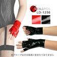 ボンデージ系 エナメルショートグローブ 手袋 オープンフィンガー 指なし 指開き手袋 レディース メンズ ボンデージファッション 色はエナメルの黒・赤 SMの女王様 ストレッチ素材 LD-1256【ゆうP対応】