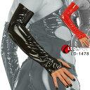 グローブ フィンガーレス 黒 赤 手袋 ロング ひじ上丈 オープンフィンガー(指なし 指開き)レディース ジッパーなし エナメル 光沢あり イベント 衣装 コスプレ LD-1478