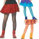 Leg Avenue (レッグアべニュー) シンプルな網タイツ (子供服 キッズ用) 男女兼用 ダンスの発表会やハロウィンに! コスプレ 仮装グッズ 色は黒/白/赤/ピンク/青/紫/オレンジの全7色 LG-4067【ゆうP対応】