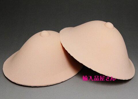軽量なニップルパッド(乳首付パッド)スポンジ素材で柔らかい 胸のパットです。 コスプレの衣装や女装 バスト アップに人気!乳癌 乳がんの方にも(RL-100)