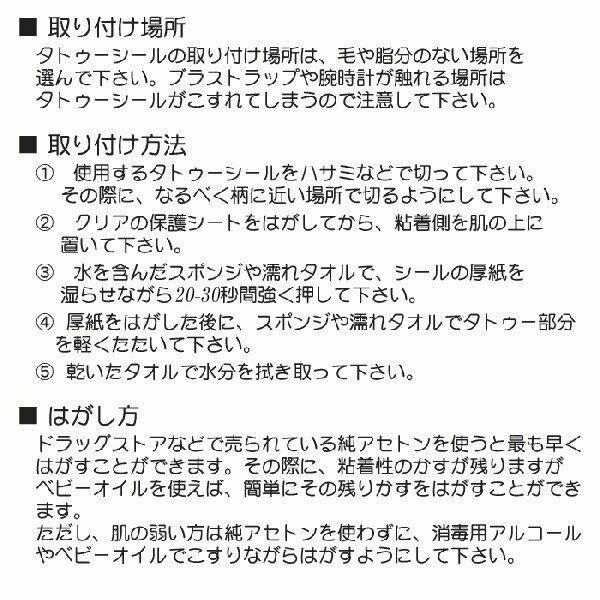 タトゥーシール リアルなフェイクタトゥー 傷メ...の紹介画像3