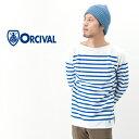 【BASIC】ORCIVAL オーシバル メンズ ラッセルボーダーカットソーL/S[6101]