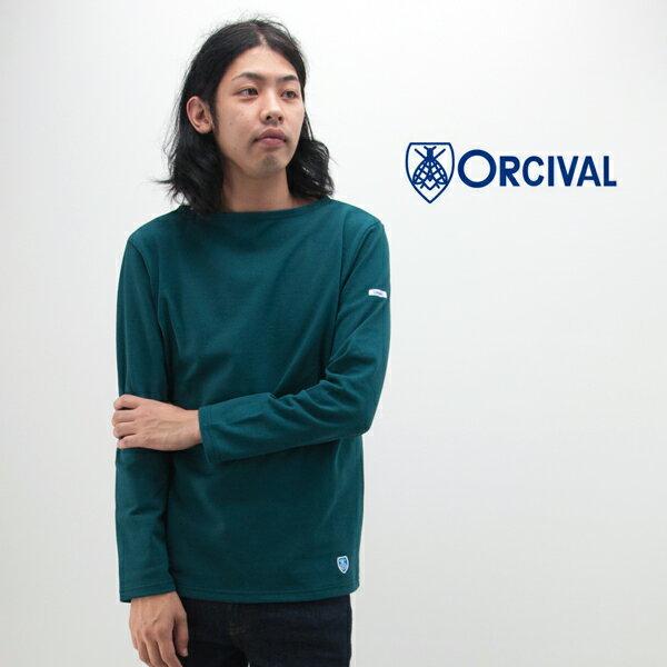 オーシバル メンズ コットンロードソリッドバスクシャツ
