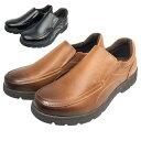 ダンロップ・4E防水レザーシューズ(スリッポンタイプ)【牛革 ワイズ 4E ビジネス シューズ 靴 メンズ 本革】