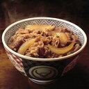 【直送】吉野家 牛丼の具 大盛り 5袋【お試し 簡単 便利 夜食 朝飯 お弁当】