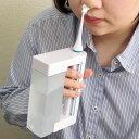 ハナオート 【 鼻うがい 電動 鼻洗浄 花粉症 鼻炎 鼻づまり nicoja NK7020 】