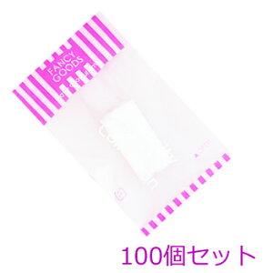 メリーシリーズ シャワーキャップ (1セット100個入) 1個当り18.3円