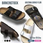ビルケンシュトック BIRKENSTOCK アリゾナ Arizona Birko Flor サンダル メンズ レディース ビルケン 革 ビーチサンダル