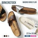 ビルケンシュトック BIRKENSTOCK Madrid Birko Flor マドリッド メンズ シューズ サンダル