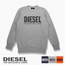 ディーゼル DIESEL トレーナー スウェット メンズ レディース ロゴ トップス ブラック/ホワイト/ネイビー/グレー/オレンジ S-XXL 大きいサイズ 00SW29