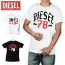 【業界最安値に挑戦】ディーゼル DIESEL T-LONAD MAGLIETTA メンズ トップス Tシャツ - 【