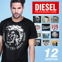 【業界最安値に挑戦】ディーゼル DIESEL メンズ トップス Tシャツ シャツ ティーシャツ 半袖
