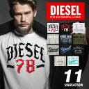 【業界最安値に挑戦】ディーゼル DIESEL メンズ トップス Tシャツ シャツ ティーシャツ 半