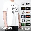 ディーゼル DIESEL T-DIEG-YH Tシャツ メンズ トップス カットソー クルーネック 星 スター ロゴ ワンポイント 旧ロゴ Dロゴブランド シャツ カットソー カジュアル