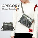 送料無料 グレゴリー GREGORY Classic Accessories Classic Sacoche M メンズ レディース ユニセックス 男女兼用 バッグ ショルダーバッグ サコッシュ M ナイロン ブランド ショルダー クラシック デイリー 1094571041 1094580440 1094594631