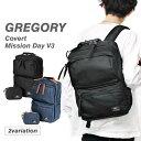 グレゴリー GREGORY Covert Classic Covert Mission Day V3 メンズ バッグ リュック - カバートミッションデイ 22L バックパック A4 対..