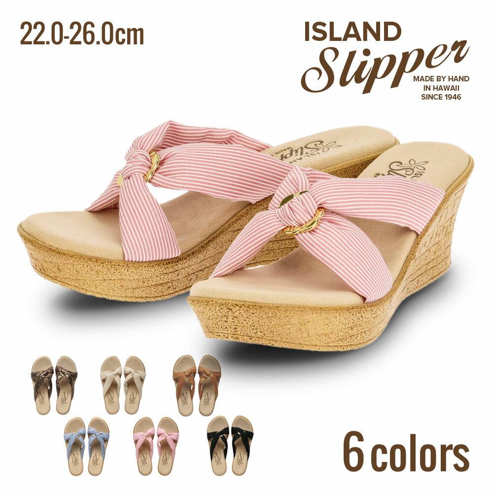 アイランドスリッパ ISLAND SLIPPER...の商品画像