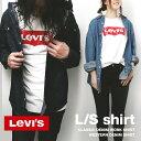 リーバイス Levis Jean 【 デニムシャツ ウェスタンシャツ メンズ トップス シャツ ブランド USA アメカジ ワイシャツ ドレスシャツ カッターシャツ S M L XL 】