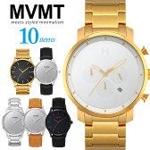 話題の腕時計入荷!LAでインスタやフェイスブック等 SNSを賑わしている話題の腕時計「MVMT」が数量限定で入荷しました! ムーブメント MVMT メンズ 時計 腕時計 - 【ブランド】 【とけい ウォッチ】 送料無料 あす楽