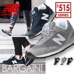 ニューバランス New Balance ML515 NB メンズ シューズ スニーカーLifestyle ランニング スポ...