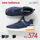 ニューバランス New Balance MS574 MS574PCB MS574PCG MS574PCN MS574PC