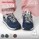 -ニューバランス New Balance Classic Running レディース シューズ スニーカー - W574 【NB ブランド】 【靴 スニーカー】【レディース ブラック グレー ネイビー