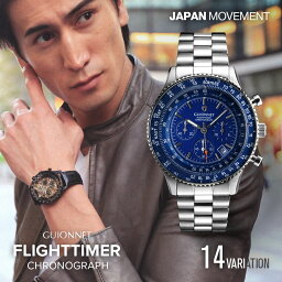 腕時計 ジャンル制覇 パイロット クロノグラフ の絶対的王者 GUIONNET Flight Timer 限定モデル ブルーインパルス コラボ 腕時計 メンズ クロノグラフ 100m 防水 メタルベルト ビジネス 時計 男性 メンズ腕時計 Smart watch <strong>スマートウォッチ</strong>