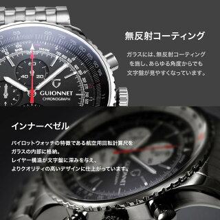 【楽天1位】パイロットクロノグラフの絶対的王者。FT42あす楽送料無料雑誌掲載限定モデル腕時計メンズクロノグラフ100m防水スーツビジネスカジュアルプレゼント時計男性用腕時計白革ベルトメンズ腕時計