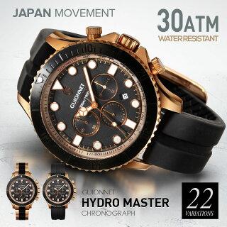 GUIONNETギオネ腕時計メンズクロノグラフ300m防水
