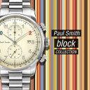 【超目玉】売り尽くし! ポールスミス Paul Smith Block ブロック メンズ 時計 腕時...