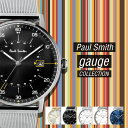 ポールスミス Paul Smith GAUGE PaulSmith メンズ 時計 腕時計 【 P10073 P10074 P10079 P10130 P10131 P10075 P10078 P10071 P10072 P10076 P10077 とけい ウォッチ プレゼント ギフト ポール スミス レザー 革 メタル バンド 送料無料 日付 41mm 】