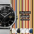 【超目玉SALE】ポールスミス Paul Smith GAUGE メンズ 時計 腕時計 - Paul Smith GAUGE メンズ 腕時計 P10071 P1...
