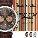 【 ポールスミス Paul Smith Precision Chrono メンズ 時計 腕時計 - ...
