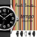 ポールスミス 腕時計 Tempo メンズ/【ブランド】 とけい ウォッチ
