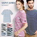 セントジェームス SAINT JAMES 9863 LEVANT