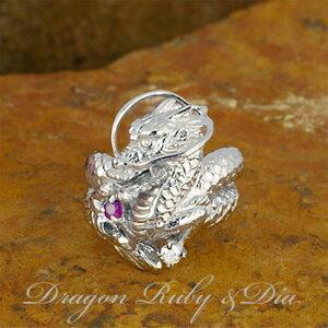 ドラゴン モチーフ ダイヤモンド