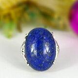 超粗钻石戒指 - 20 Karattorapisurazuri由925] [运费][超大粒20カラットラピスラズリーリング【シルバー925】]