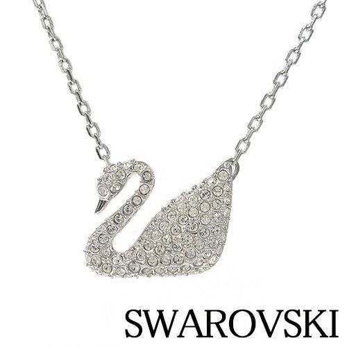 スワロフスキー スワン ネックレス 5230280【SWAROVSKI・Swan・ブランドアクセサリー】【質屋出店】 【新品】