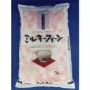 こしひかり令和2年産 送料込み 埼玉県 契約農家のお米 精米無料 白米/玄米 18kg